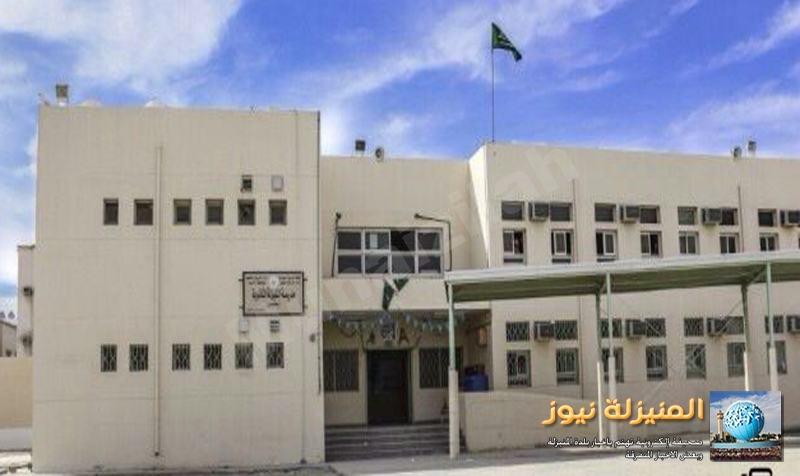 عاجل الآن : نتائج طلاب الثانوية السعودية على نور