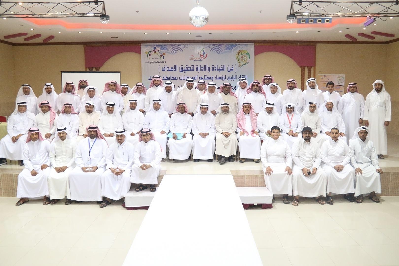 ابواحمد انور الراشد يمثل مهرجان المصطفى للزواج الجماعي  بالمنيزلة
