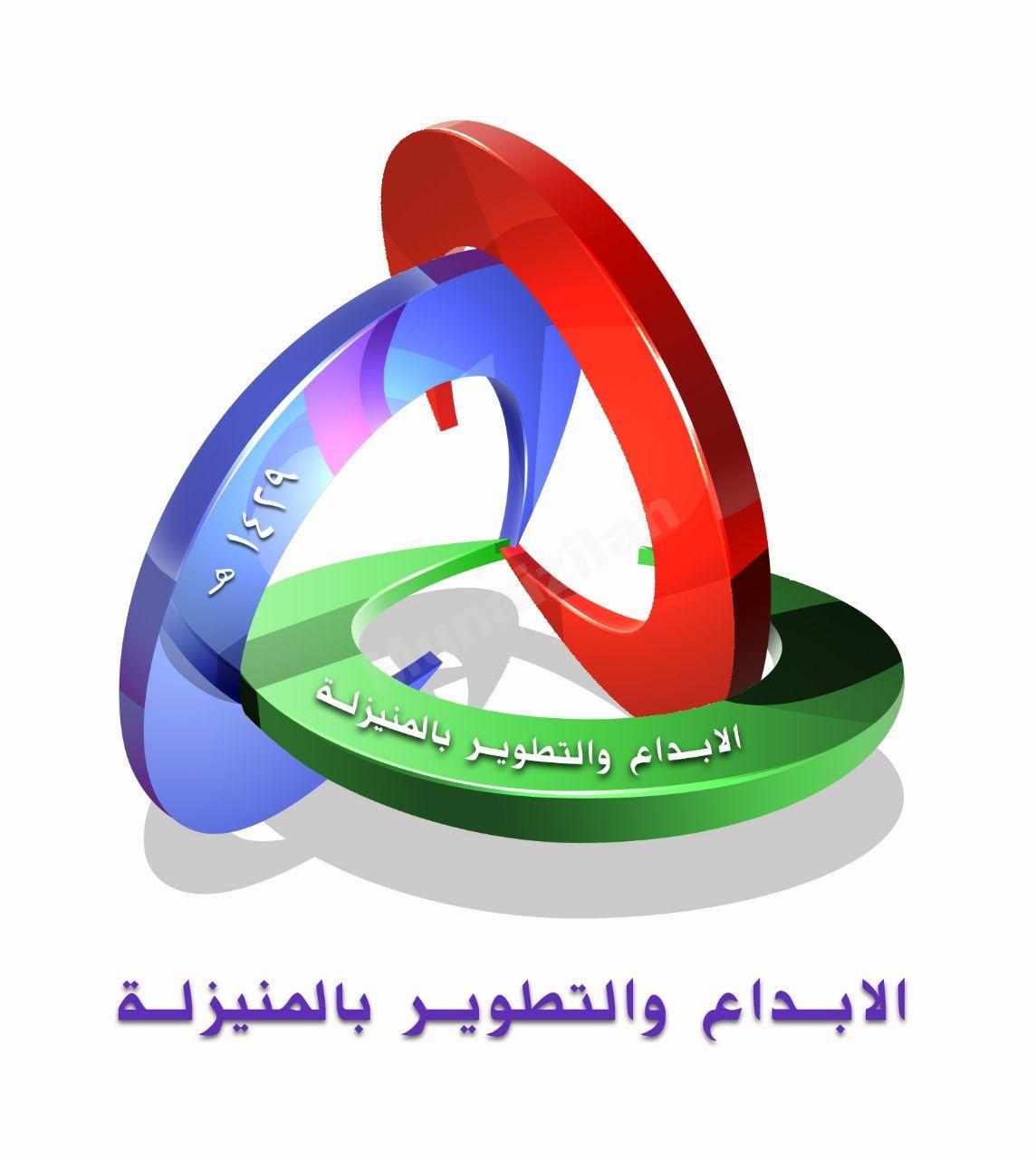 لجنة الإبداع تقيم دورتين للشباب والفتيات