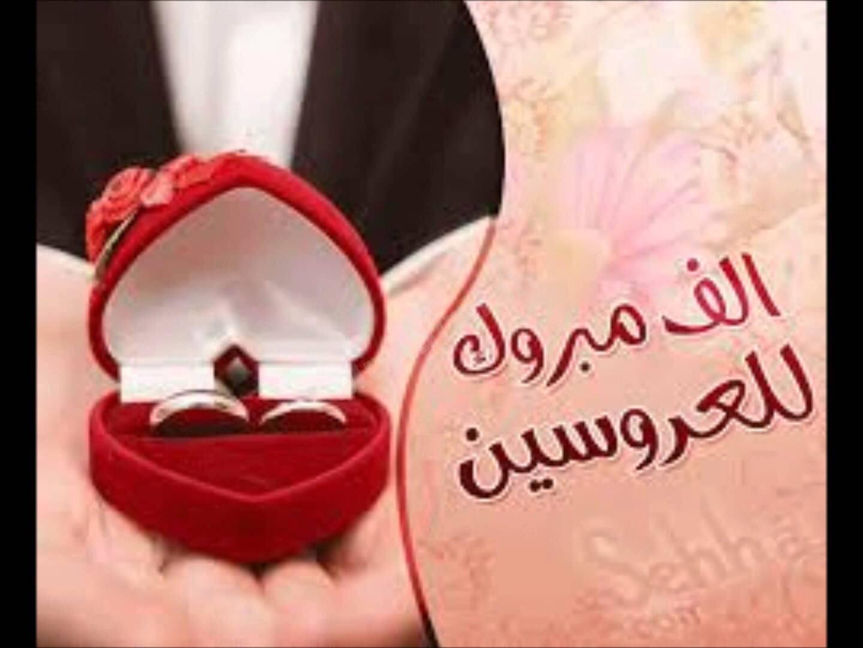 أبومحمد يدعو الجميع لزواج ابنه