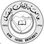 وزارة التعليم تدعو الخريجين والخريجات لشغل (9817) وظيفة تعليمية