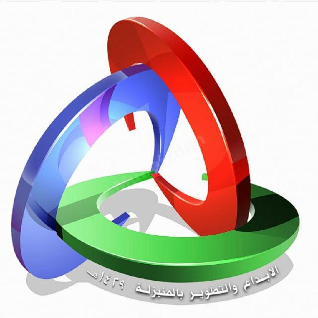 الإبداع تدشن موسمها الجديد بالمسابقة الرابعة