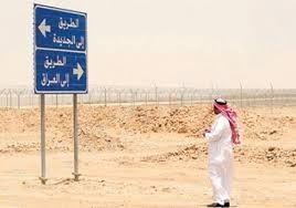 قريبًا .. افتتاح منفذ الجميمة السعودي مع العراق