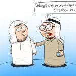 """كاريكاتير """" توتر الامتحان """""""