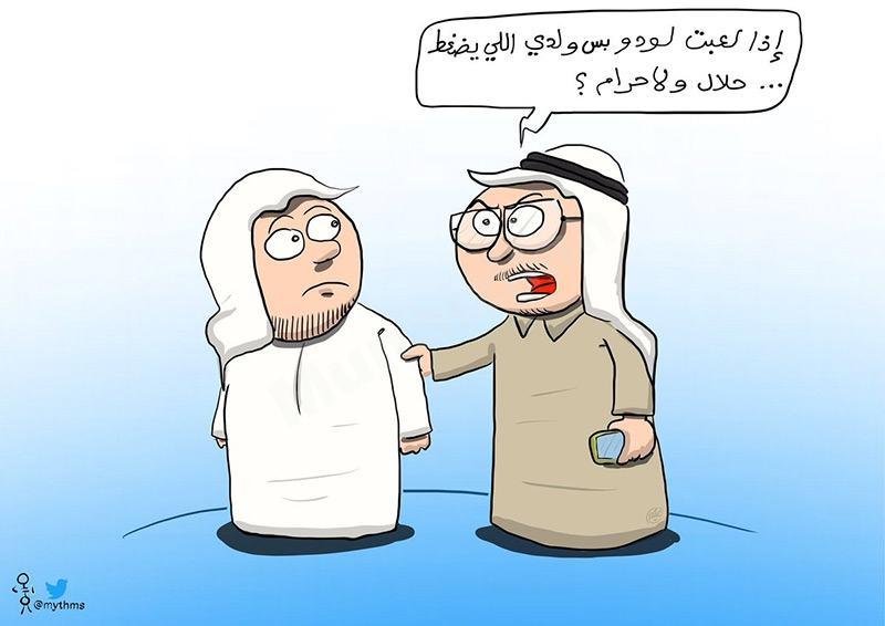 """كاريكاتير """" اللودو .. حلال لو حرام؟! """""""