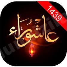 المئات من المؤمنين بالمنيزلة يحيون عاشوراء الإمام الحسين (ع)