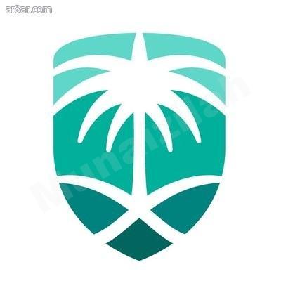 """الجمارك السعودية تعلن عن توفر ( 165 ) وظيفة نسائية شاغرة """"مؤقتة"""""""