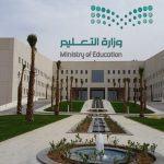 فتح باب القبول والتسجيل بالمعهد السعودي التقني للخطوط الحديدية