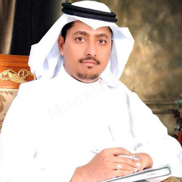 زاهر العبدالله