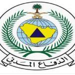 لتخفيف الشعور بالصداع في نهار رمضان.. وزارة الصحة توجه نصائح مهمة