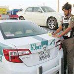 الاتحاد السعودي يتفاعل لعلاج الحكم «المحمد علي»