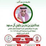 شاهد ڤيديو رثاء الفقيد عادل الغدير من إعلام مركز النشاط