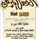 100 / 140 أسعار الزي الرياضي للطالبات