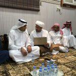 تحديث 1 : تنويه هام من إدارة مدرسة فاطمة بنت أسد والحكمة الإبتدائية بالمنيزلة
