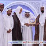 جدولة حسينيات مدينة المنيزلة لشهر رمضان المبارك ١٤٤٠هـ