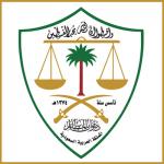 فتح باب القبول والتسجيل لوكالة الأحوال المدنية للعنصر النسائي برتبة (جندي أول، جندي)