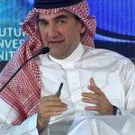 """""""وزارة الصحة"""" وظائف شاغرة للسعودين"""