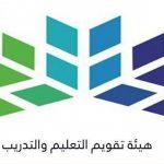 """الأمن العام: يضيف خدمة التنقل داخل المنطقة وبين المحافظات والأحياء لأصحاب """"الظروف الإنسانية"""""""