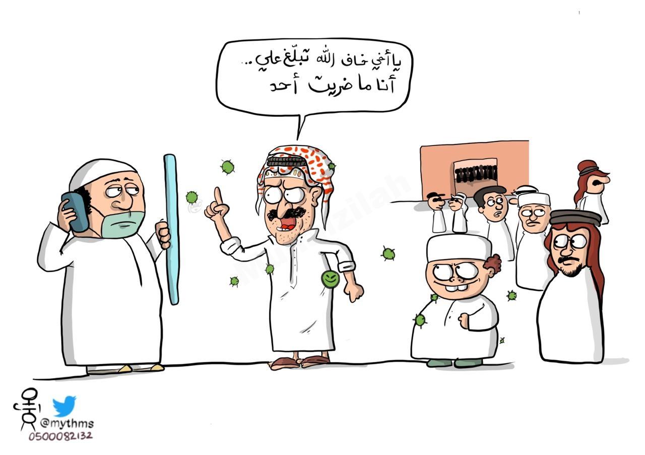 """كاريكاتير """" لا ضرر ولا ضرار """""""
