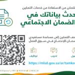 تحديث1: الحاج إبراهيم سعد الصالح «أبو سلمان» إلى عفو الله ورضوانه