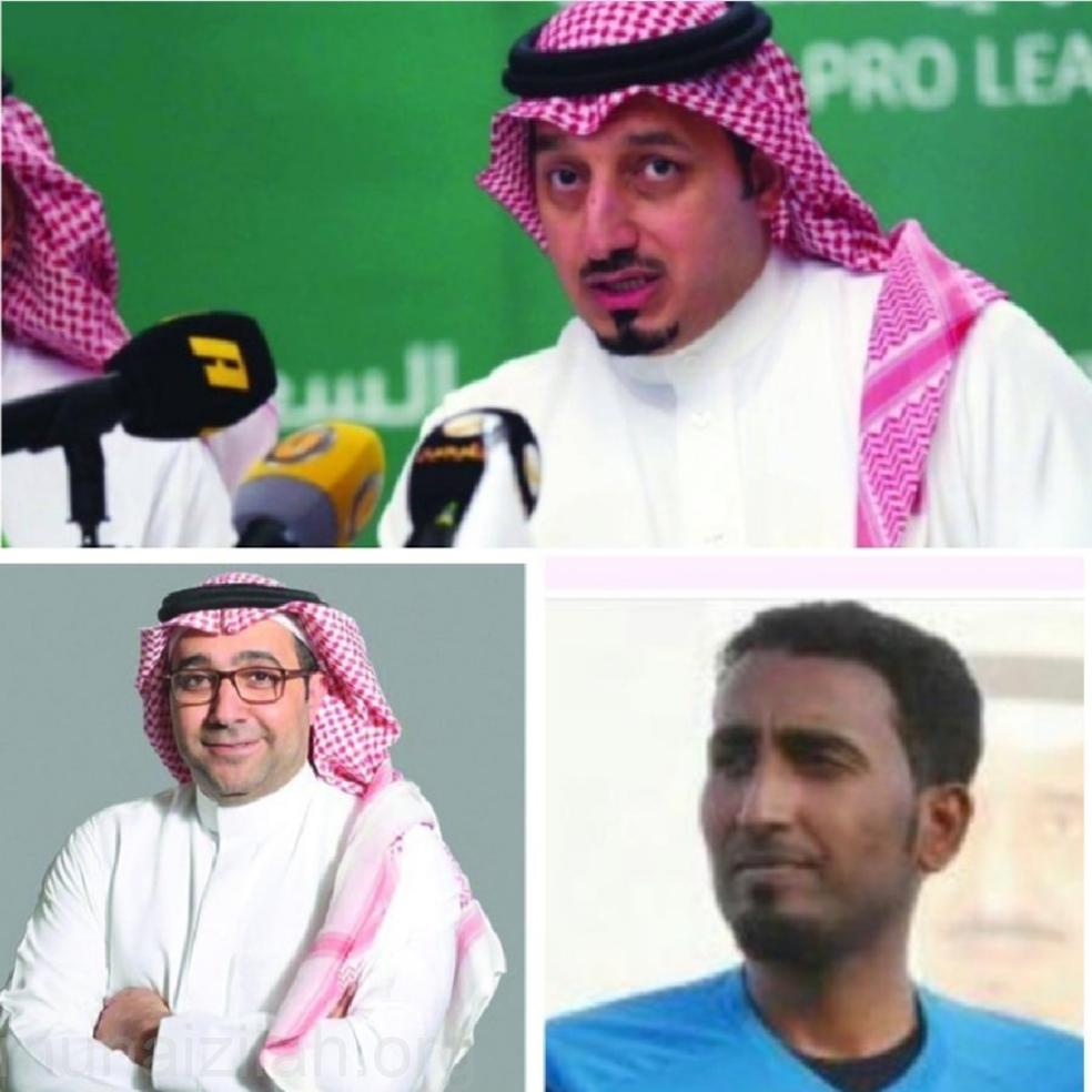 موافق الأتحاد السعودي لعلاج المحمد علي