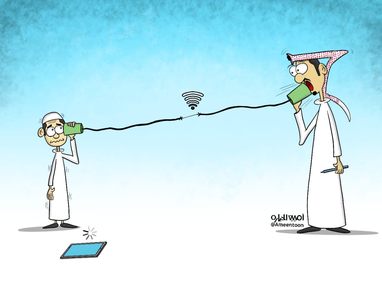 """كاريكاتير """" عن بُعد ؟! """""""