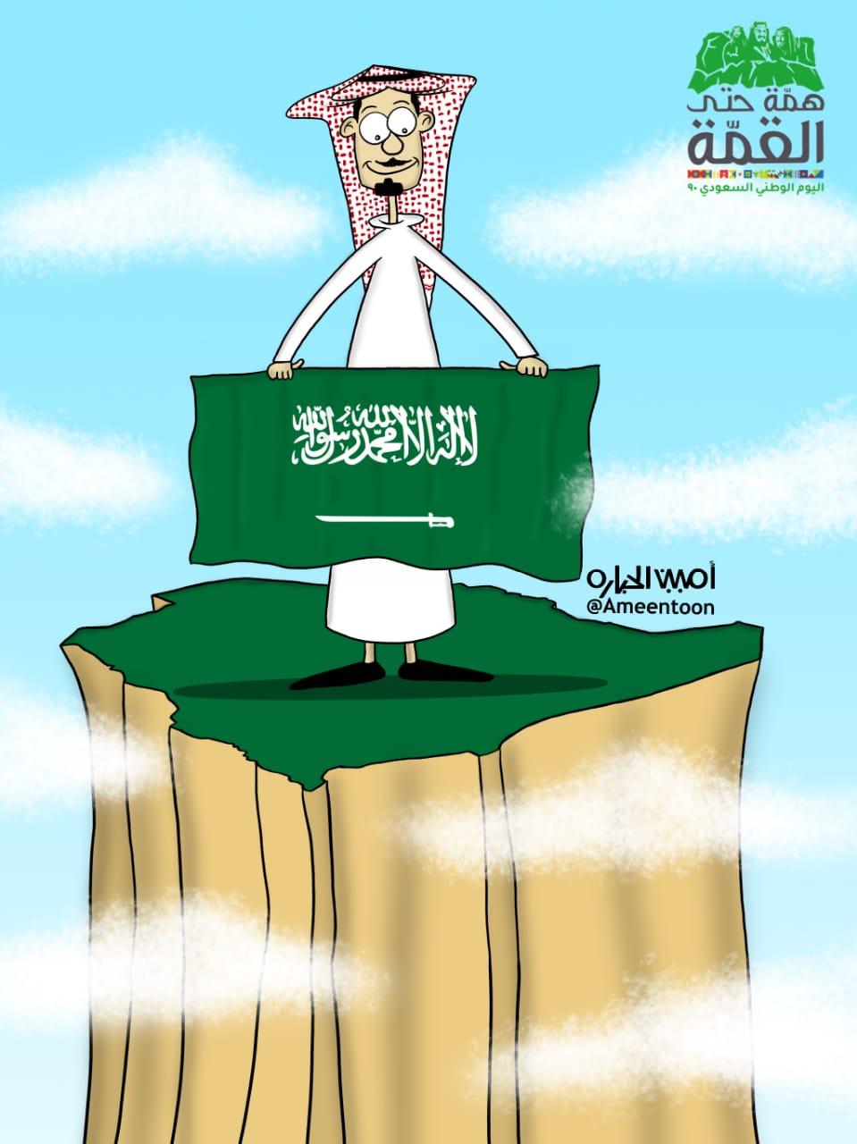 """كاريكاتير """" همة حتى القمة """""""