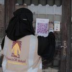عاجل : مدرسة الطفيل بن عمرو المتوسطة بالمنيزلة تحدد مواعيد الاختبارات النهائية