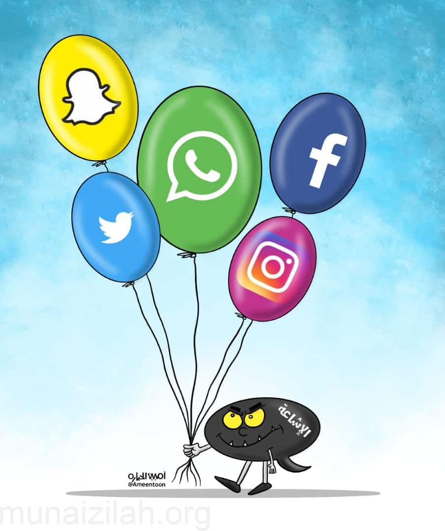كاريكاتير: الإشاعة