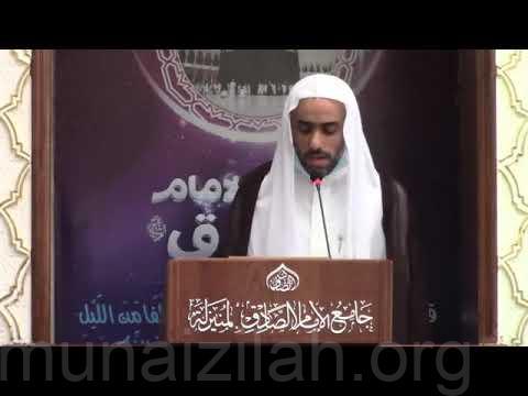 الاقتصاد في الزواج .. عنوان كلمة الجمعة في جامع الإمام الصادق (ع)