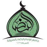 """""""في رحاب وليد الكعبة"""" كلمة الجمعة لسماحة الشيخ حبيب الأحمد 13 رجب"""