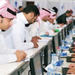 تنبيهات الأرصاد: رياح نشطة وأتربة مثارة على 5 مناطق المملكة الجمعة