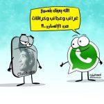 رسمة ولي العهد الأمير محمد بن سلمان