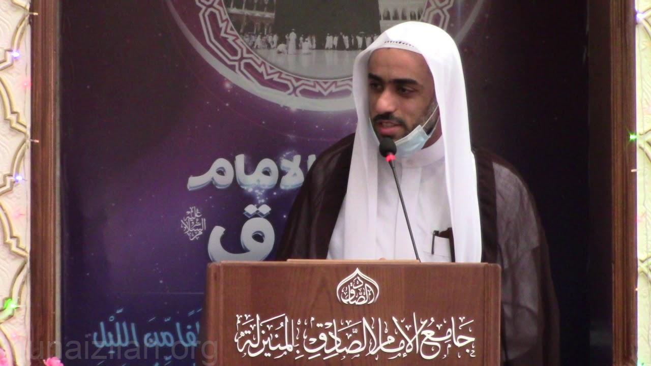"""كلمة الجمعة في جامع الإمام الصادق (ع) """"المزح آدابه وآثاره"""""""