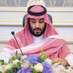 """محمد عبدالله"" يعقد قِرانه"