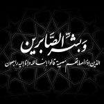 """عاجل : الحاج يوسف العيد """" أبا مصطفى """" يحتاج لمتبرعين بالدم"""