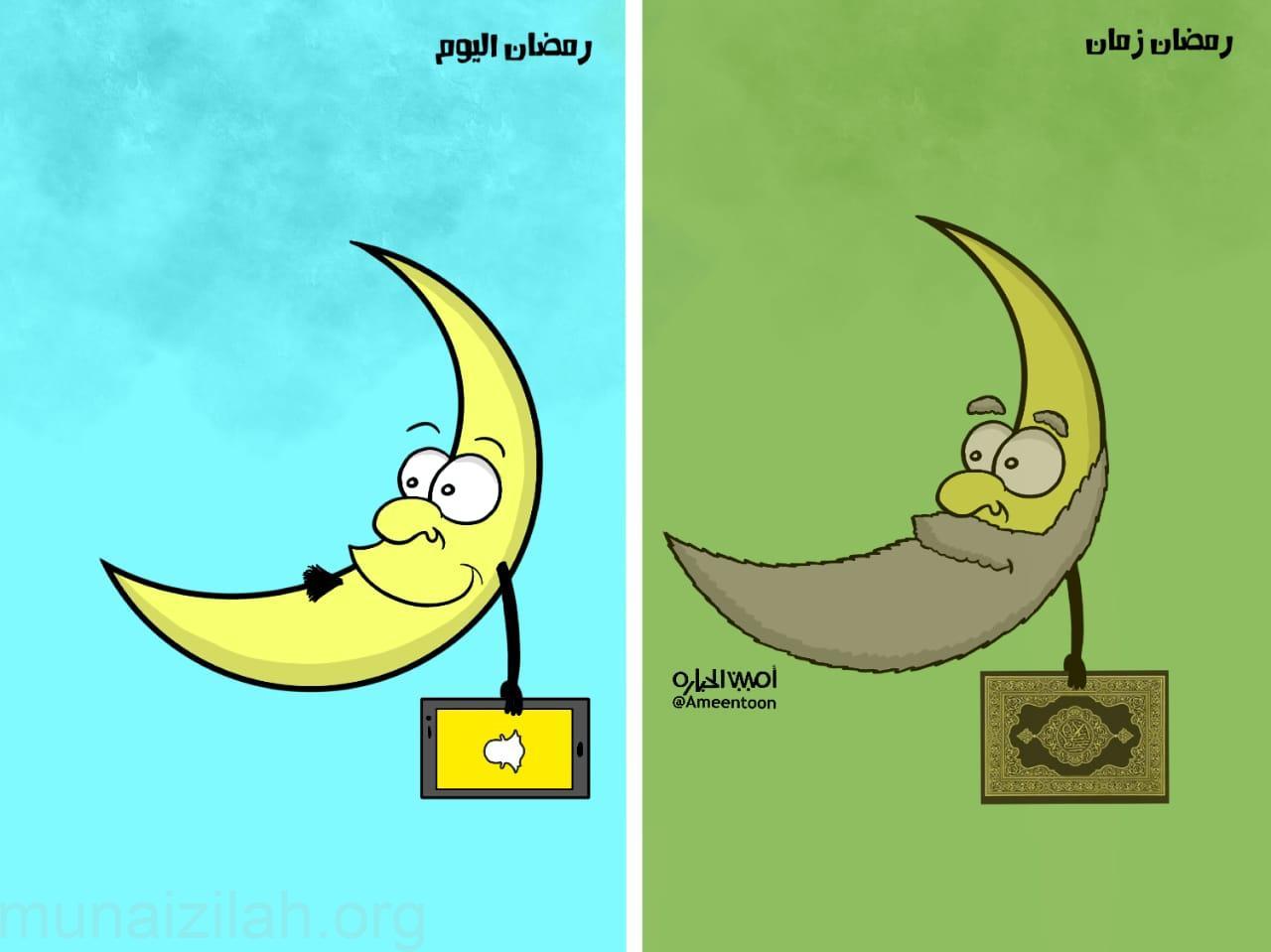 رمضان اليوم !!