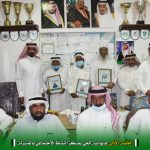 يوسف الشهيب يحقق مركزًا على مستوى مدارس محافظة الأحساء