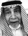 الحاج «حسين عبدالله المبارك – بو يوسف» في ذمة الله