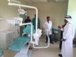 5 عيادات جديدة للأسنان.. تفتتح قريبا لمراجعي القرى الشرقية