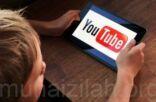 """كيف تحمي أطفالك من مخاطر الـ""""يوتيوب""""؟ .. """"خبير تقني"""" يوضح (فيديو)"""