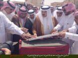 أمين عام أمانة الأحساء يدشن مشروع ساحات بلدية المنيزلة ( منتزه الوجاج بالمنيزلة )