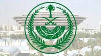 الداخلية: إعادة تشديد الاحترازات الصحية في مدينة جدة لمدة 15 يومًا