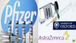 """""""الصحة"""" توضح هل يمكن الجمع بين لقاحي فايزر وأسترازينيكا؟"""