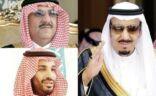محمد بن نايف ولياً للعهد ومحمد بن سلمان ولياً لولي العهد