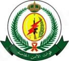 قوات الأمن الخاصة تعلن فتح باب القبول والتسجيل للرتب العسكرية (جندي أول, جندي)