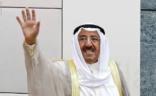 عاجل: الديوان الأميري الكويتي يعلن وفاة الشيخ صباح الأحمد الجابر الصباح