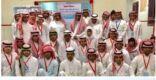مكتب تعليم الهفوف يشكر السعودية الثانوية لتنفيذ معرض التجارب العلمية