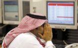 الأسهم السعودية «تهوي» بسبب هبوط أسعار النفط !