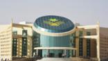 جامعة نجران توضح اشتراطات ومتطلبات التسجيل